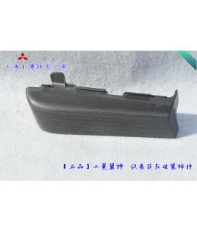 Накладки на торпеду  (алюминий)