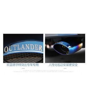 Насадка на глушитель Outlander 2.0 и 2,4