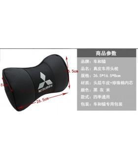 Подушки на подголовник с логотипом Mitsubishi (2 шт)